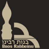 Chabad Lubavitch Girls High School - Bnos Rabbeinu